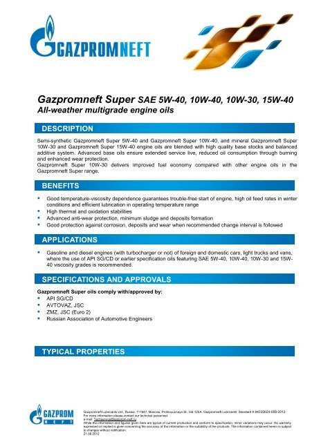 Gazpromneft Super SAE 5W-40, 10W-40, 10W-30, 15W-40 All