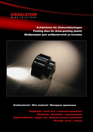 Шабрующий фильер (pdf 231.6 kB) - KIESELSTEIN Group