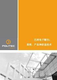 巴西电子银行:系统、产品和信息技术(PDF) - UnB