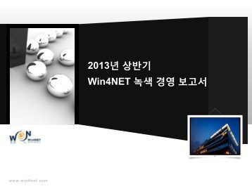 Pdf Download - Win4Net