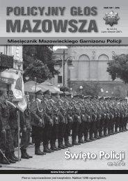 iWIÇTO - Mazowiecka Komenda Wojewódzka Policji z siedzibą w ...