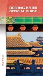 Beijing - China Daily