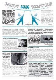 newspaper 9.pdf