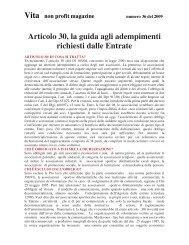 Vita: Articolo 30, la guida agli adempimenti richiesti dalle Entrate del ...