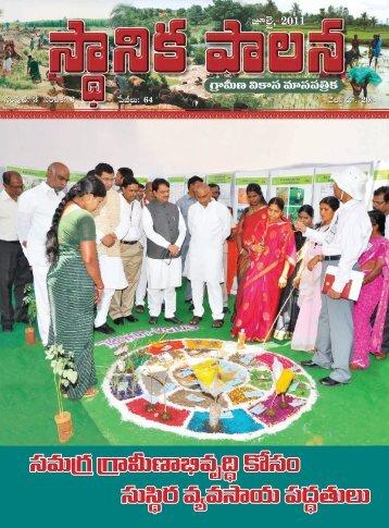 July - Andhra Pradesh Academy of Rural Development(APARD)