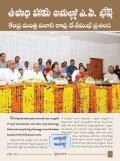 July - Andhra Pradesh Academy of Rural Development(APARD) - Page 5