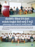 July - Andhra Pradesh Academy of Rural Development(APARD) - Page 7