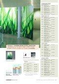 Minimaler Aufwand bei optimaler Wirkung OCTAquick System - Page 6