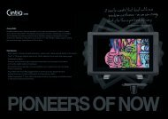 Cintiq 22HD. Pioneers cross borders, discover new ... - A|W Graph