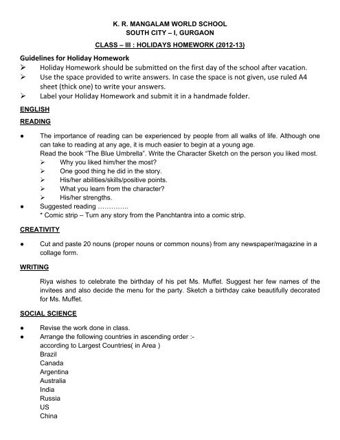 kr mangalam school holiday homework
