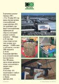 AGRITECHNICA-2011: ФОРУМ МИРОВОГО ... - Page 2