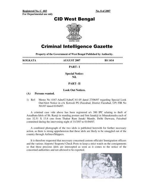 CID West Bengal Criminal Intelligence Gazette