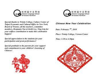 Chinese New Year Celebration - Chinese Language School of ...