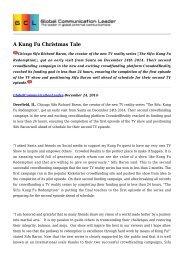 A Kung Fu Christmas Tale
