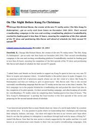 On The Night Before Kung Fu Christmas