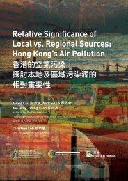 Relative Significance of Local vs. Regional Sources - 健康空氣行動