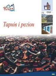 Тарнів і регіон - Tarnów