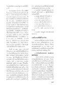 "t a s1u m ru n6i""lfirlr""tuil rv um dtm s x - Page 3"