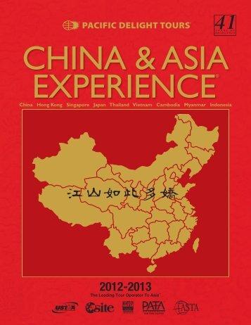 PDT Brochure 2012-2013 Cover.indd