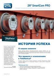 Stáhnout PDF - 2N Telekomunikace a.s.