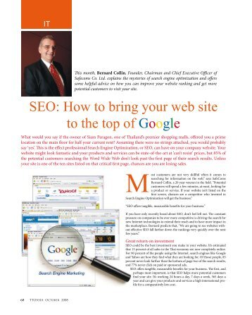 SEO: How to bring your web site to the top of Google - Safecoms.com