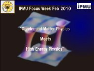 How can condensed-matter problems interact with field ... - IPMU