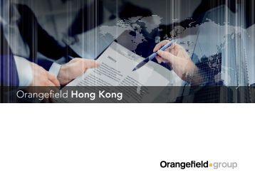 Orangefield Hong Kong - Orangefield EN