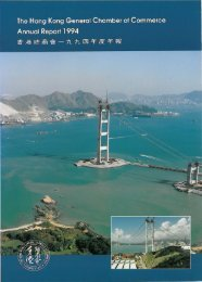 1994 - The Hong Kong General Chamber of Commerce