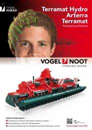 Ротационные бороны - Vogel & Noot