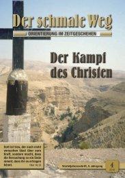 Der schmale Weg - Dr. Lothar Gassmann