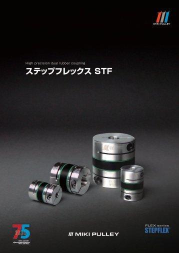 カタログ ダウンロード - 三木プーリ
