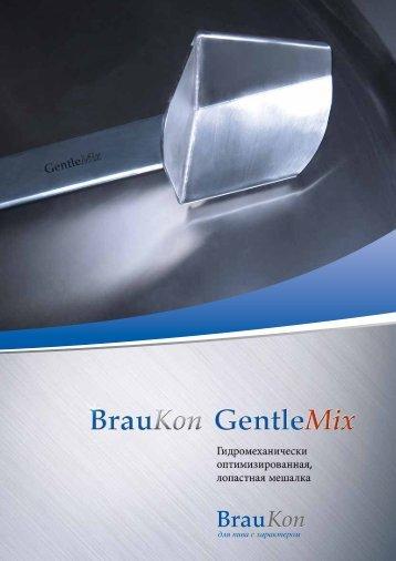 Скачать - проспект GentleMix - BrauKon GmbH