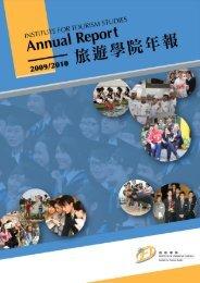 學院年報2009/2010 - Institute for Tourism Studies