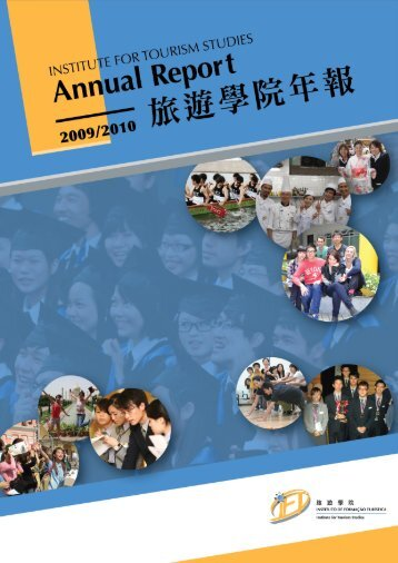 學院年報2009/2010 - Institute for Tourism Studies
