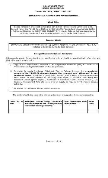 Tuticorin port trust tenders dating 2