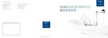 worlD oF bAThroomS 唯宝卫浴世界 - Villeroy & Boch