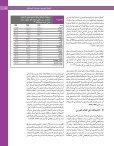 4 π°üØdG AGƒ¡dG á«Yƒf - Arab Forum for Environment and ... - Seite 3