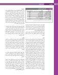 4 π°üØdG AGƒ¡dG á«Yƒf - Arab Forum for Environment and ... - Seite 6