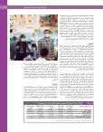 4 π°üØdG AGƒ¡dG á«Yƒf - Arab Forum for Environment and ... - Seite 7