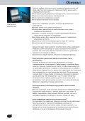 Автомобильная электроника- проста в изготовлении! - Hella - Page 5