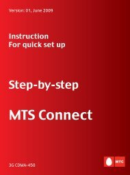 Instruction for quick set up