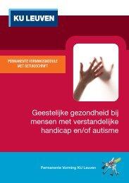 brochure Permanente Vorming Geestelijke Gezondheid 2013 ... - SEN