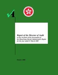審計署署長報告書Report of the Director of Audit - 香港審計署