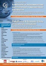 Комплаенс и экономические преступления в финансовых ... - C5