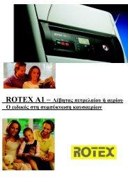 ROTEX A1 – Λέβητας πετρελαίου ή αερίου O ... - energysystems.gr