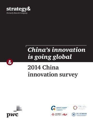Strategyand_2014-China-Innovation-Survey