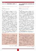 GI Explore Vol.9 No.6 - Page 4