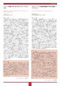 GI Explore Vol.9 No.6 - Page 5