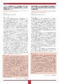 GI Explore Vol.9 No.6 - Page 6