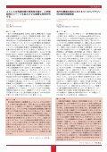 GI Explore Vol.9 No.6 - Page 7